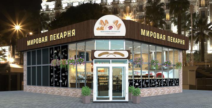 Дизайн проект торговых помещений, оформление мест продаж